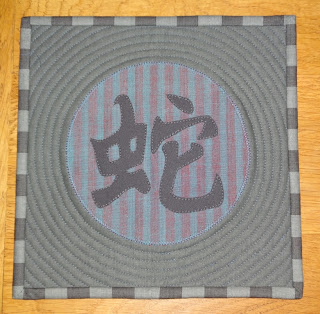 chinese new year mini quilt year of the snake script