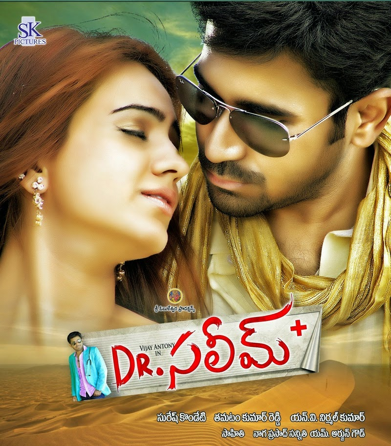 Dr Saleem Telugu movie songs