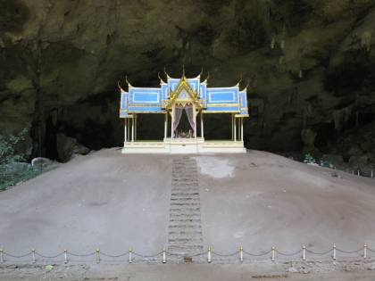 the sala at tham phraya nakhon cave