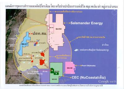 Oil fields around Koh Samui, march April 2103