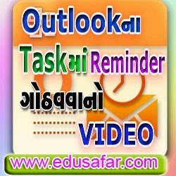 GTU  CCC   Practical Exam Video