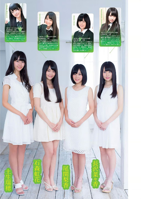 欅坂46 Keyakizaka46 Weekly Playboy No 46 2015 Photos 6