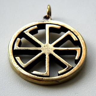 купить кулон ладинец оберег славянская символика свастичные символы