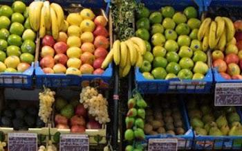 Φάρμακο κατά της κατάθλιψης τα πολλά φρούτα και λαχανικά