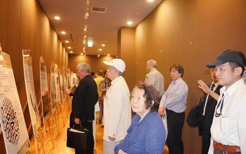 Pameran Mesej Islam di Jepun