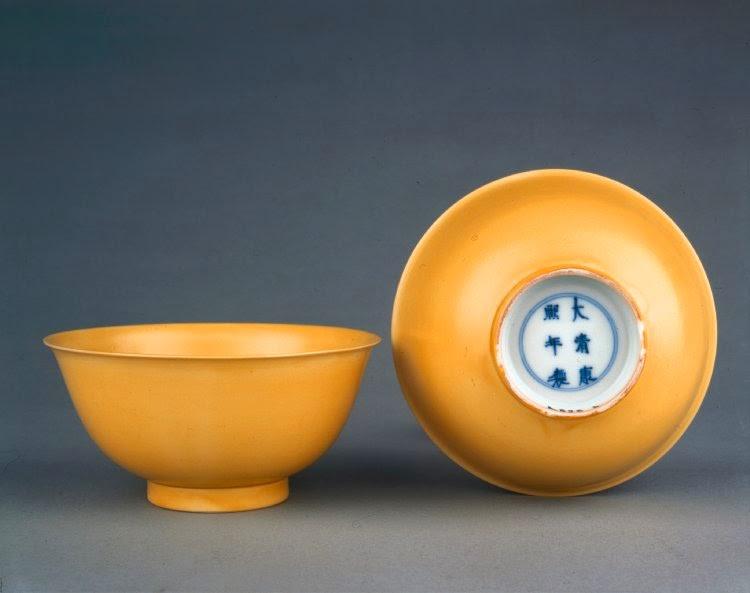 """<img src=""""Kangxi Bowl.jpg"""" alt=""""Kangxi Egg Yolk yellow"""">"""