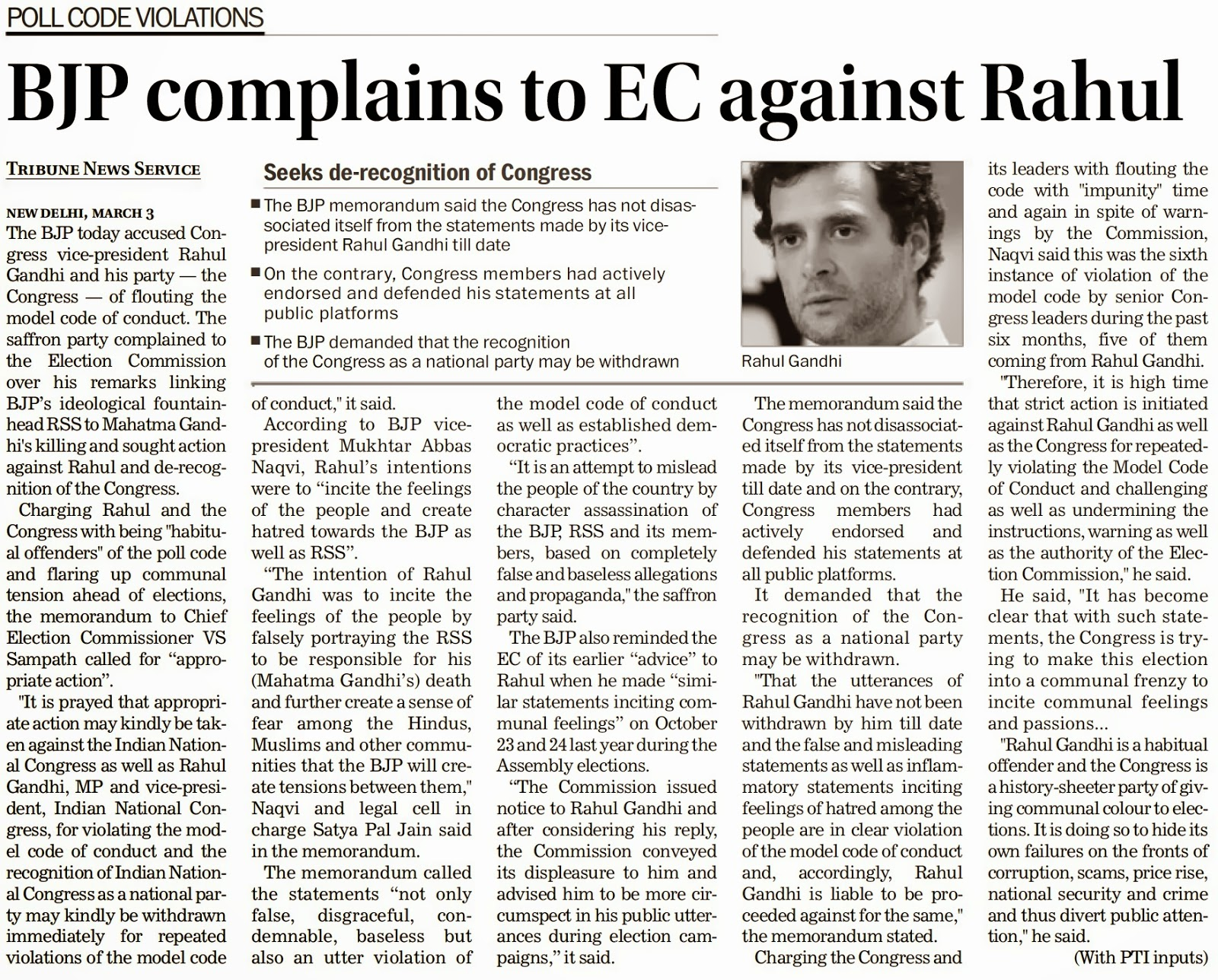 BJP complains to EC against Rahul