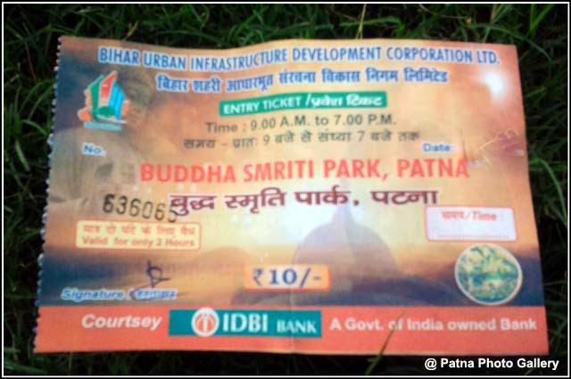 Buddha Smriti Park entry ticket