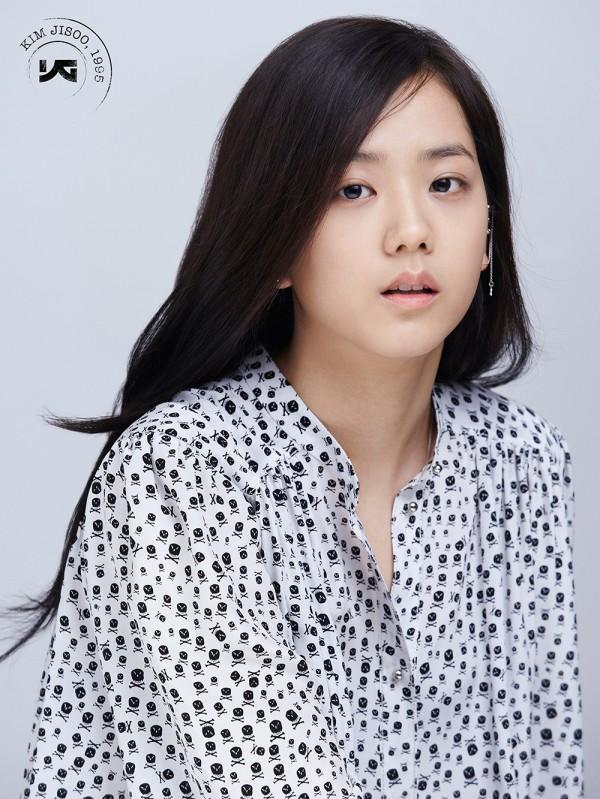 Kim Jisoo YG Entertainment