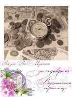 http://scrapvrn.blogspot.com/2014/02/blog-post_11.html