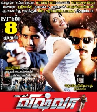 Watch Tiger Vishwa (2011) Tamil Movie Online