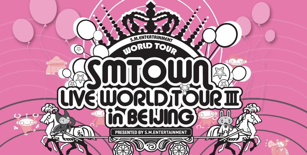 �smtown world tour iii� will hit beijing on october 19th