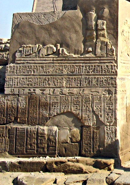 hieroglyphics on temple walls