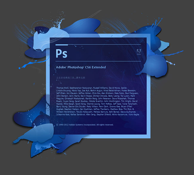 how to get photoshop cs6 extended for free