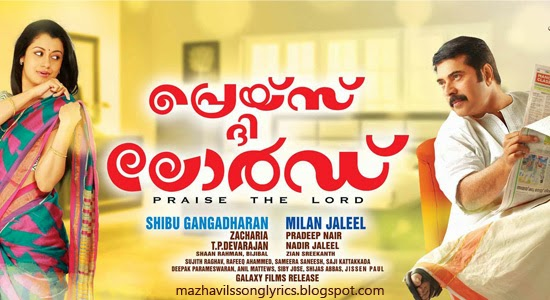 Innaleyolam Lyrics - Praise The Lord Malayalam Movie Songs