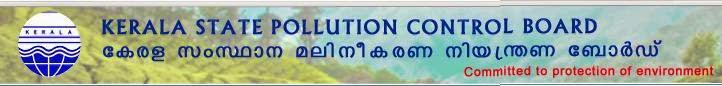 Kerala State Pollution Control Board Recruitment 2014