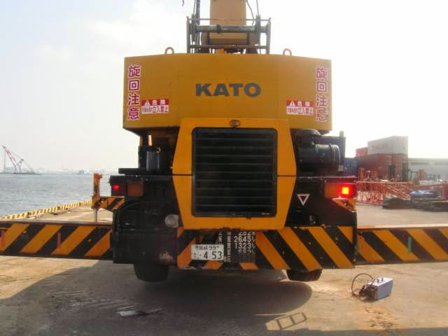 Rough Terrain Crane Malaysia : Soon seng lee heavy equipment plt kato kr h v rough