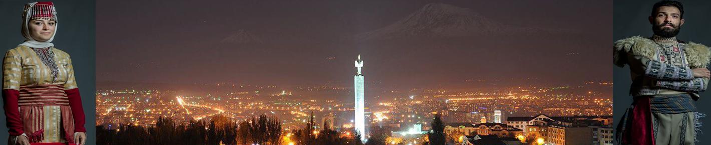 #Армянское_Нагорье