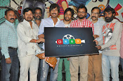 Lavakusa trailer launch photos-thumbnail-2