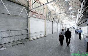 در پی اعتراضات روز گذشته در کشور،امروز بازاریان کرمانشاهی امروز با دادن بیانیه ای ضمن حمایت از بازا
