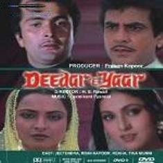 Deedar-E-Yaar (1982) - Hindi Movie