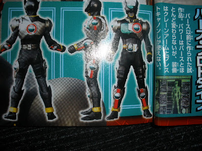 Prototype kamen Rider Birth