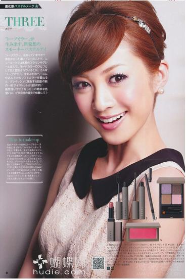 berikut ini beberapa review kosmetik Jepang yang direkomendasikan