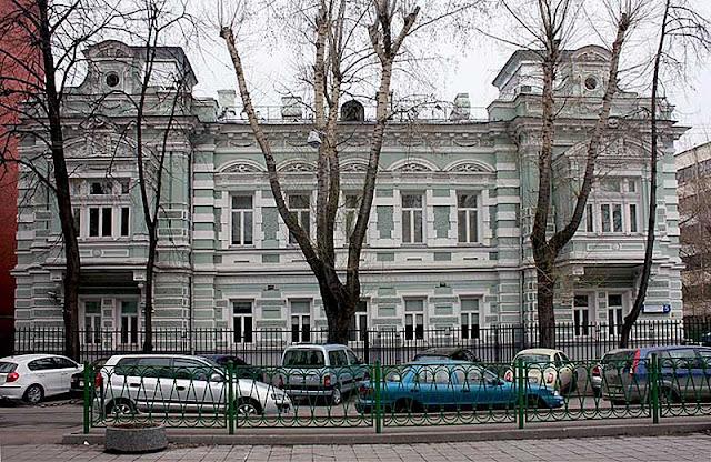 Купить трудовой договор Полевая (Дер. Захарьино) улица документы для кредита Нежинская улица