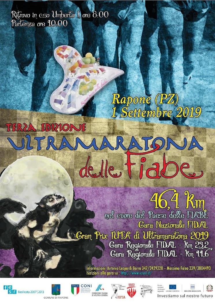 Ultramaratona delle Fiabe IIIa edizione
