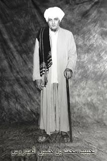 Habib Muhammad bin Husein Al idrus
