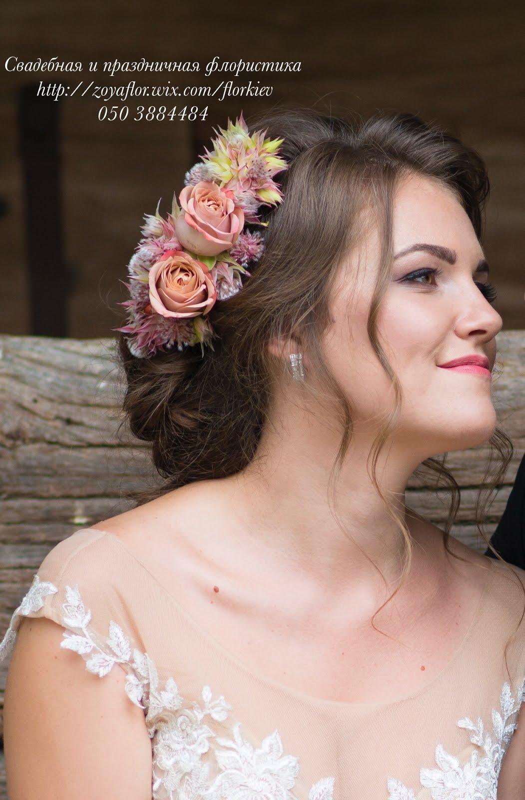 Цветы в причёске невесты