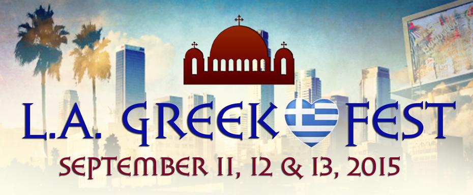 LA Greek Fest 2015