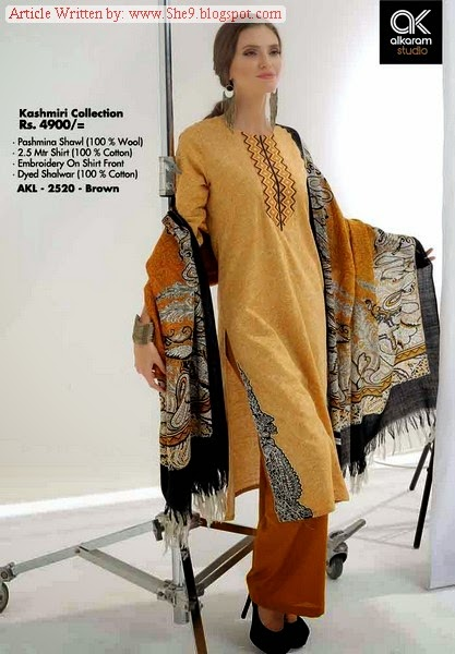 Alkaram Studio Winter Catalog Collection Volume-2
