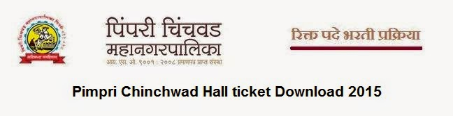 Pimpri Chinchwad Hall ticket Download