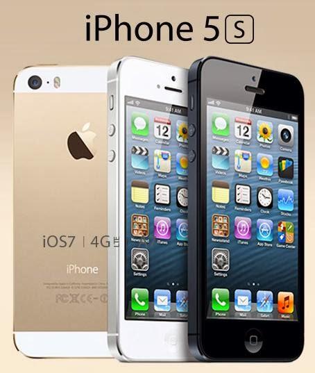 سعر جوال ايفون الذهبى Apple iPhone 5S فى اخر عروض جرير