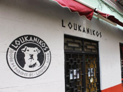 """Ο """"Λουκάνικος"""" έγινε μπαρ στη Μαδρίτη"""