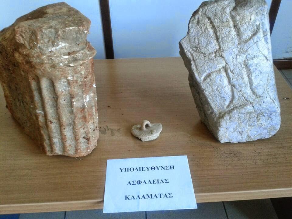 Αρχαιοκαπηλία Μεσσηνία