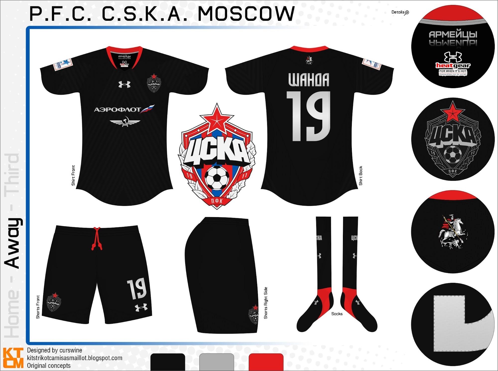 CSKA_Moscow_away.jpg