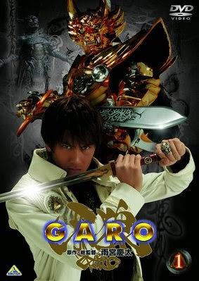 http://perfectzect.blogspot.com.br/p/tomica-hero-rescue-force-e-um-tokusatsu_16.html