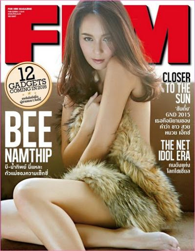 BEE NAMTHIP - FHM Thailand January 2016 PDF Download