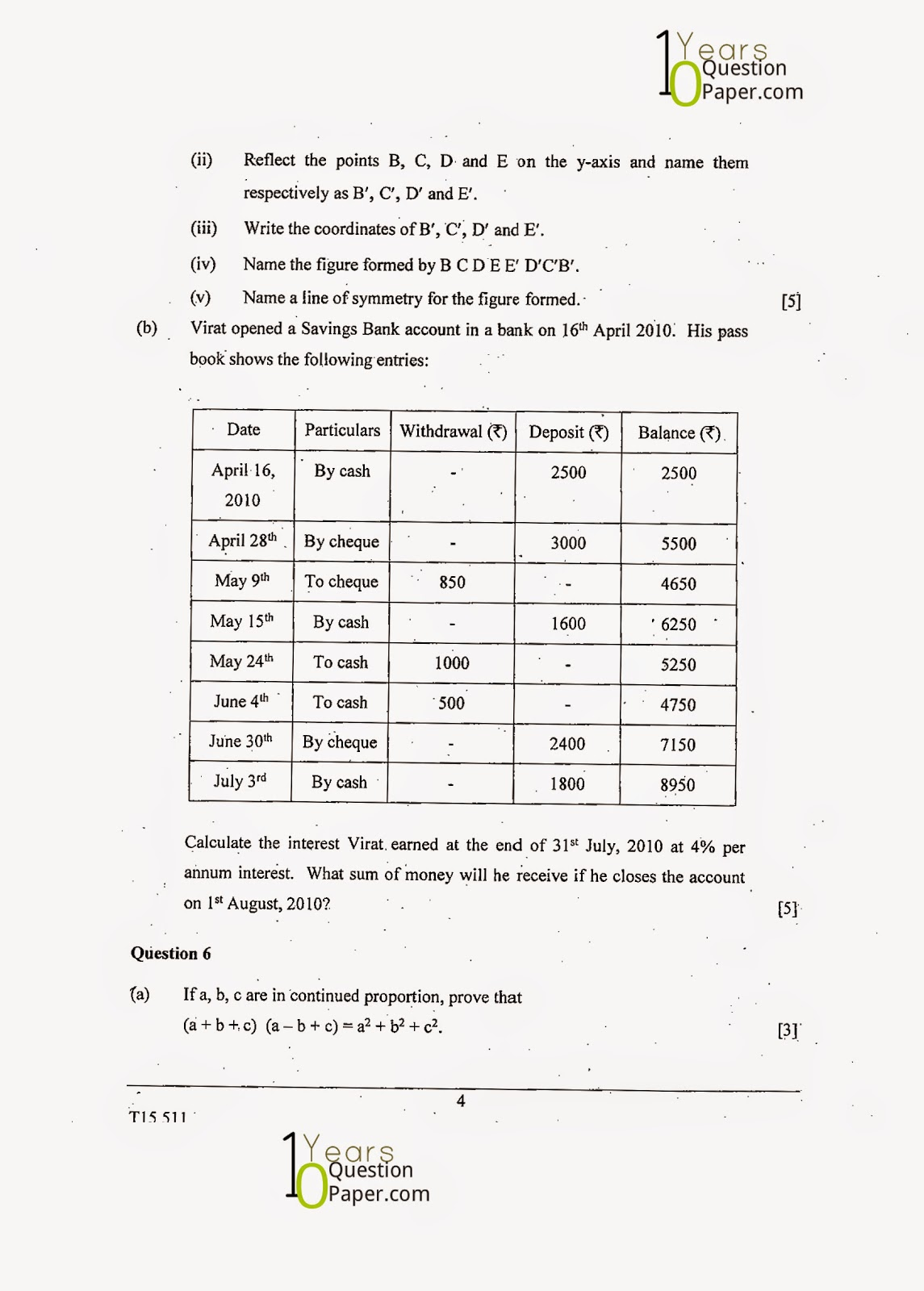icse 2015 class 10th Mathematics question paper