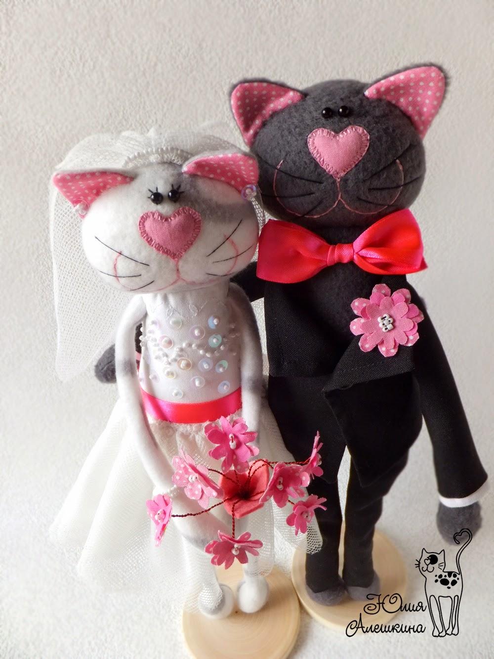 Свадебные котики