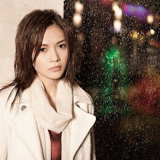 YUI - RAIN Album YUI%2B-%2BRain