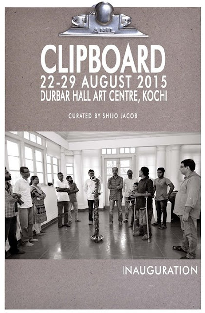 Clipboard-Inauguration-HuesnShades