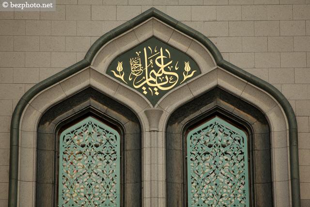 московская соборная мечеть фото