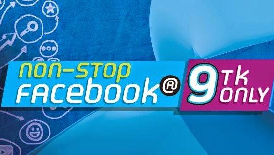 Grameenphone-Non-Stop-Free-Facebook