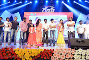 Rey Audio Release function Photos Gallery-thumbnail-16