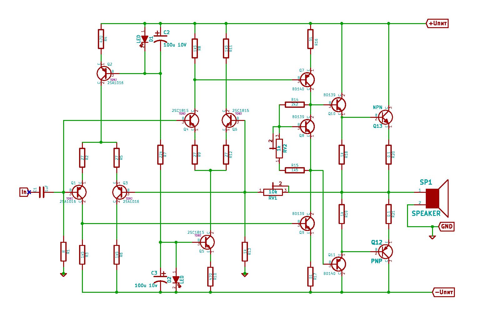 Схема включения усилителя низкой частоты