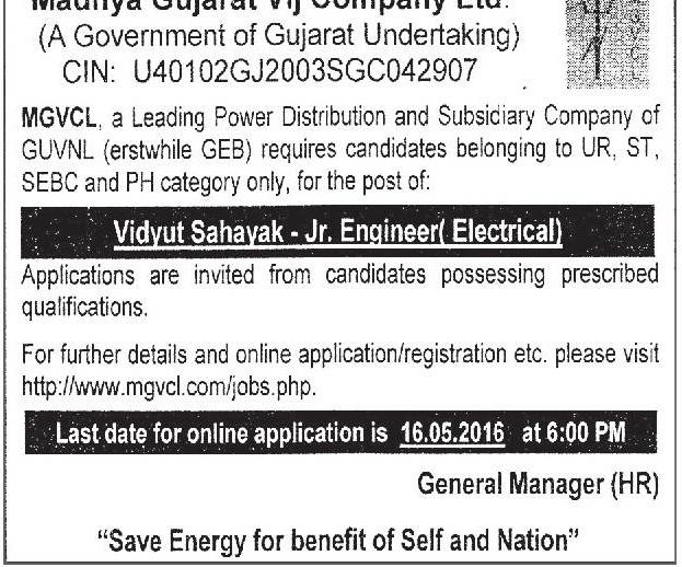MGVCL Vidyut Sahayak (Junior Engineer - Electrical) Recruitment 2016