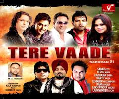 Tere Vaade &#8211; Various Artist MP3 Songs Free Download